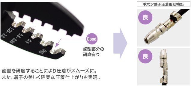 FRH-07特徴